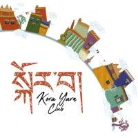 Kora Yarn Club